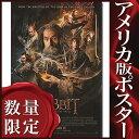 【映画ポスター】ホビット 竜に奪われた王国 (イアン・マッケラン) /REG-DS