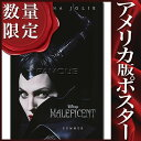 【映画ポスター】マレフィセント (アンジェリーナジョリー) /ADV-DS