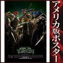 ショッピングタートル 【映画ポスター】ミュータント・タートルズ (TMNT) グッズ /REG-DS