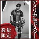 ショッピングダブル 【映画ポスター】エクスペンダブルズ3 ワールドミッション (シルベスター・スタローン) /ADV-DS