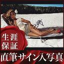 ショッピングCD 【直筆サイン入り写真】ビヨンセ・ノウルズ (H&Mキャンペーン 映画グッズ)