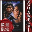 ショッピングステッカー 【映画ポスター】ショーシャンクの空に (ティムロビンス) /公開10周年記念 DS