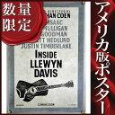 ショッピングギター 【映画ポスター】インサイド・ルーウィン・デイヴィス 名もなき男の歌 (オスカー・アイザック) /ギター版 ADV-DS