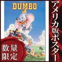 【映画ポスター】ダンボ (ディズニー グッズ) /1992年リバイバル版 DS
