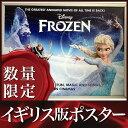 ショッピングステッカー 【映画ポスター】アナと雪の女王 (ディズニー) /イギリスレア版 DS