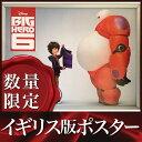 ショッピングステッカー 【映画ポスター】ベイマックス (ディズニー) /イギリス版 DS
