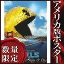 ショッピングパック 【映画ポスター】ピクセル (アダムサンドラー) /ADV-DS