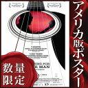 ショッピングギター 【映画ポスターシュガーマン 奇跡に愛された男 (ロドリゲス) /DS