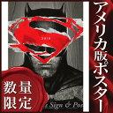 ショッピングフィギュア 【映画ポスター】バットマン vs スーパーマン ジャスティスの誕生 グッズ /インテリア アメコミ アート ADV-Batman-DS