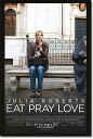 【映画ポスター】 食べて、祈って、恋をして (ジュリアロバー...