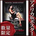 ショッピングボディ 【セクシーポスター】 ジェニファーズ・ボディ (ミーガン・フォックス) /DS
