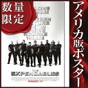 【映画ポスター】 エクスペンダブルズ (シルベスター・スタローン) /B-DS