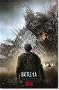 【映画ポスター】世界侵略:ロサンゼルス決戦 (アーロン・エッカート) /B-DS