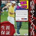 ショッピングゴルフ 【直筆サイン入り写真】松山 英樹 (ゴルフ グッズ)