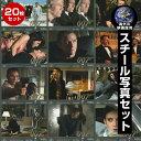 ショッピング写真集 007 映画 グッズ カジノロワイヤル 映画館用 ロビーカード スチール写真集 全20枚セット CASINO ROYALE /インテリア アート