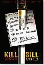 【映画ポスター】 キル・ビル Vol.2 (ユマ・サーマン) /ADV-SS
