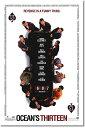 ショッピングカレンダー 【映画ポスター】 オーシャンズ13 (ジョージ・クルーニー)/REG-DS