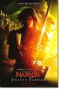 【映画ポスター】 ナルニア国物語/第2章:カスピアン王子の角笛 (ベンバーンズ) /Cinema ADV-DS
