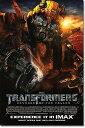ショッピングトランスフォーマー 【映画ポスター】 トランスフォーマー/リベンジ (シャイア・ラブーフ) /IMAX-A-DS
