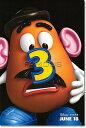 ショッピングトイストーリー 【映画ポスター】 トイストーリー3 (ティムアレン) /Mr.ポテトヘッド ADV-DS