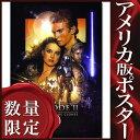 ショッピングエピ 【STAR WARS ポスター】 スターウォーズ エピソード2 映画グッズ /REG-DS