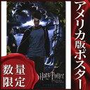 【映画ポスター】 ハリー・ポッターとアズカバンの囚人 (ダニエル・ラドクリフ) /Harry Potter ADV-SS glossy