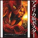 ショッピングマグ 【映画ポスター】 スパイダーマン2 (トビー・マグワイア) /犠牲 INT-ADV-DS