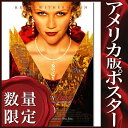 ショッピングリース 【セクシーポスター】 悪女 (リース・ウィザースプーン) /SS