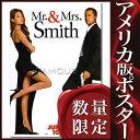 ショッピングセクシー 【セクシーポスター】 MR.&MRS.スミス (ブラッド・ピット) /2nd ADV-SS