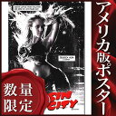 ショッピングセクシー 【セクシーポスター】 シン・シティ (ジェシカ・アルバ) /モノクロ・両面印刷
