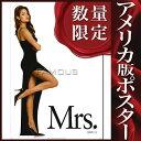 ショッピングセクシー 【セクシーポスター】 Mr. & Mrs. スミス (アンジェリーナ・ジョリー) / ADV-DS