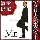 【映画ポスター】 Mr. & Mrs. スミス (ブラッドピット) /ADV-DS