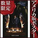 ショッピングノート 【映画ポスター】 インクレディブル・ハルク (エドワード・ノートン) /REG-DS glossy