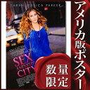 ショッピングキャリー 【セクシーポスター】 セックス・アンド・ザ・シティ SATC /インテリア おしゃれ アート REG 両面