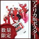 ショッピングクール 【映画ポスター】 ハイスクール・ミュージカル/ザ・ムービー (ザック・エフロン) /ADV-DS