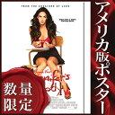ショッピングボディ 【セクシーポスター】 ジェニファーズ・ボディ (ミーガン・フォックス) /B-DS