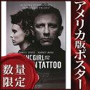 ショッピングFACE 【映画ポスター】ドラゴン・タトゥーの女 (ダニエル・クレイグ) /Face ADV-DS