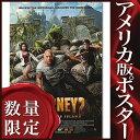 【映画ポスター】センターオブジアース2 神秘の島 (ドウェインジョンソン) /DS