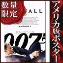 ショッピングズボン 【映画ポスター】007 スカイフォール (ジェームズボンド/ジェームズボンド グッズ) /REG-SS
