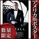 ショッピングズボン 【映画ポスター】007 スカイフォール (ダニエルクレイグ/ジェームズボンド グッズ) /Coming Soon版 IMAX-INT-DS