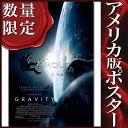 ショッピングブロック 【映画ポスター】ゼロ・グラビティ (サンドラ・ブロック) /DS