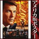 ショッピングズボン 【映画ポスター】007 グッズ ジェームズボンド ロジャームーア 特別編集SS