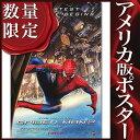 【映画ポスター】 アメイジングスパイダーマン2 グッ