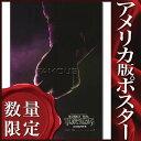 ショッピングタートル 【ドナテロ版ポスター】ミュータント・タートルズ /ADV-DS