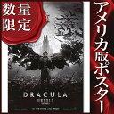 ショッピングエヴァ 【映画ポスター】ドラキュラZERO (ルークエヴァンス) /DS