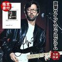 ショッピングTOUR 【 直筆サイン入り イギリスツアープログラム】 エリッククラプトン グッズ Eric Clapton オートグラフ フレーム別 /鑑定済
