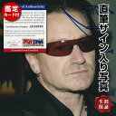 【直筆サイン入り サングラスをかけた写真】 U2 ボノ BONO グッズ オートグラフ フレーム別 /鑑定済