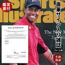 ショッピングナイキ タイガー・ウッズ グッズ Tiger Woods 直筆サイン入り雑誌 ナイキ キャップを被った写真 プロゴルファー オートグラフ フレーム別 Sports Illustrated /鑑定済み