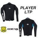 選べる2色 2016 BEWET ビーウェット 男性用 ウェットスーツ バックジップ 長袖 タッパー ジャケット BE WET PLAYER 2mm LTP