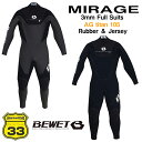 2016モデル ★ BE WET ★ BEWET 男性用 MIRAGE AG TITAN 3mm FULL SUITS J-FLAP 2W Rubber & J...